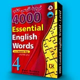 4000 Essential English Words Level 4
