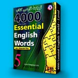 4000 Essential English Words Level 5
