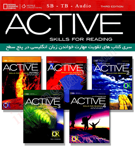 کتاب های Active Skills for Reading