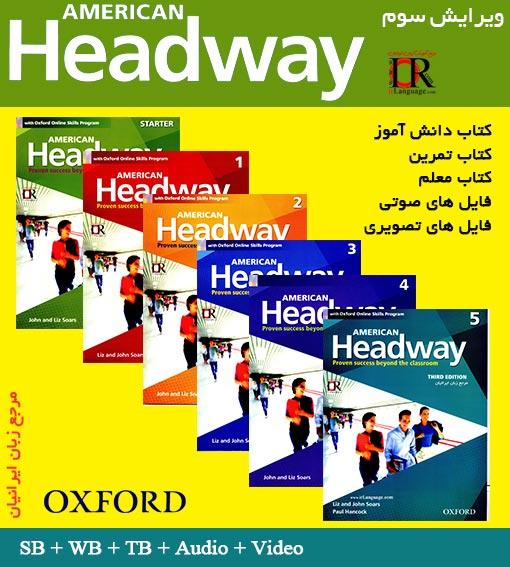 دالئلود ویرایش سوم کتاب های American Headway 3rd Edition