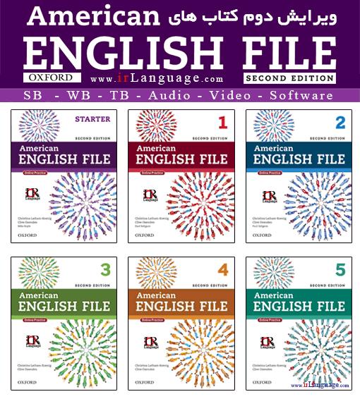 کتاب های American English File