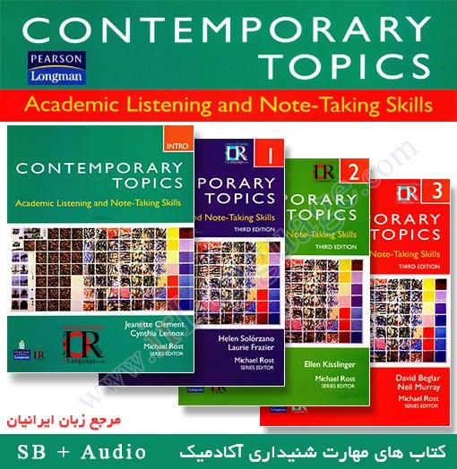 کتاب های Contemporary Topics