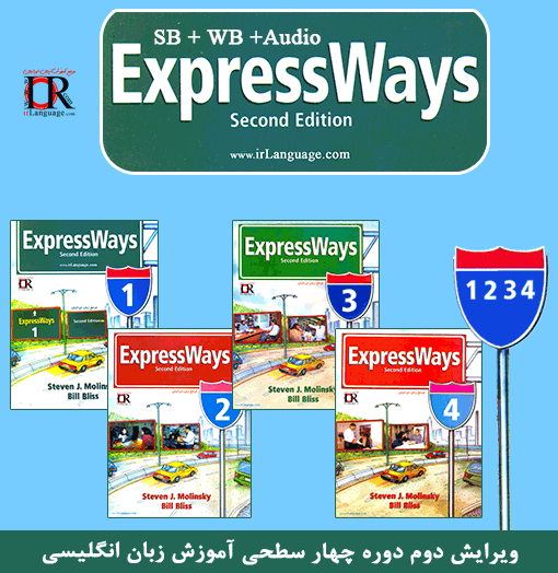 کتاب های Express Ways 2nd