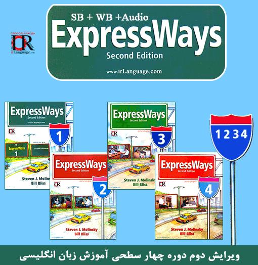 کتاب های Express Ways 2nd