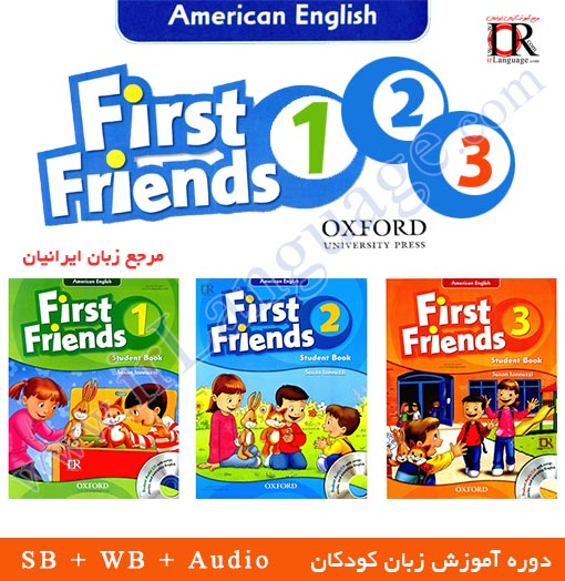 کتاب های First Friends American