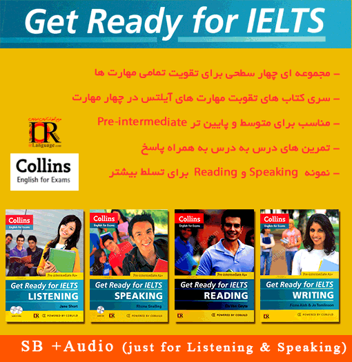 کتاب های Get Ready for IELST