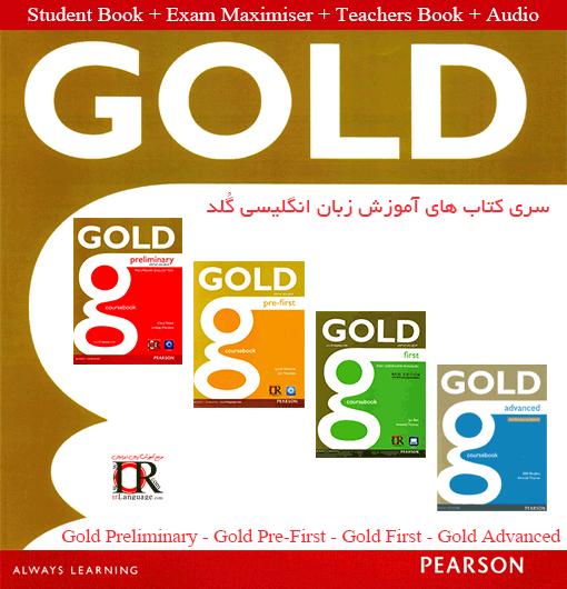 کتاب های Gold Series