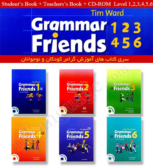 کتاب های Grammar Friends