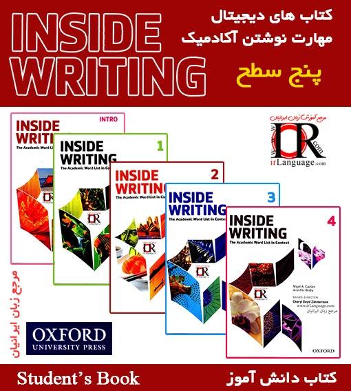 دالئلود کتاب های آموزش مهارت نوشتن Inside Writing