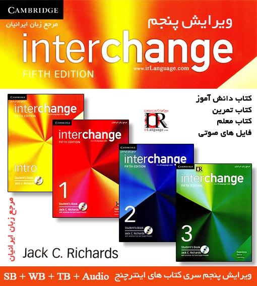 ویرایش پنجم کتاب های Interchange