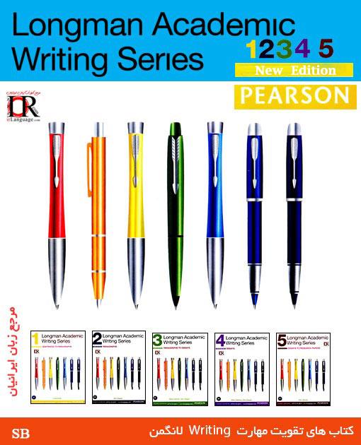 کتاب های تقویت مهارت نوشتاری Longman Academic Writing Series 2nd