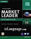 Market Leader Pre-intermediate