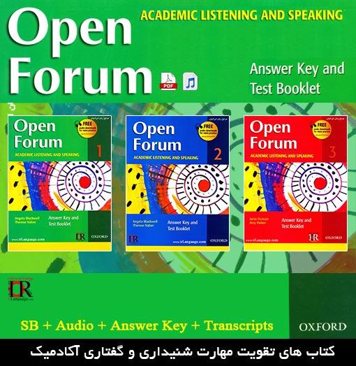 کتاب های Open Forum