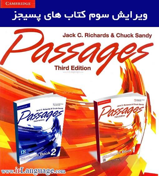 Passages 3rd