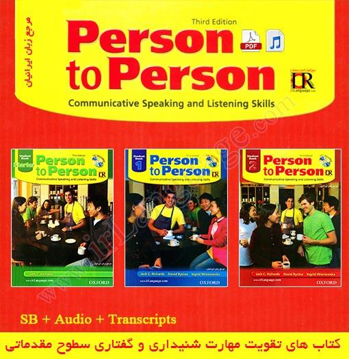 کتاب های Person to Person 3rd