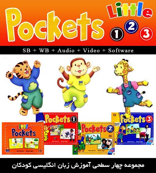 ویرایش دوم کتاب های Pockets