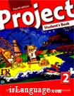 Project 4th Ediition 2