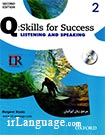 Oskills for Success Level 2