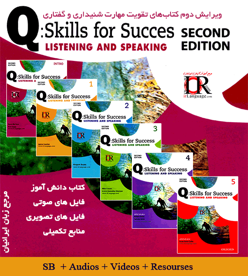 ویرایش دوم کتاب های Q Skills for Success : Listening and Speaking