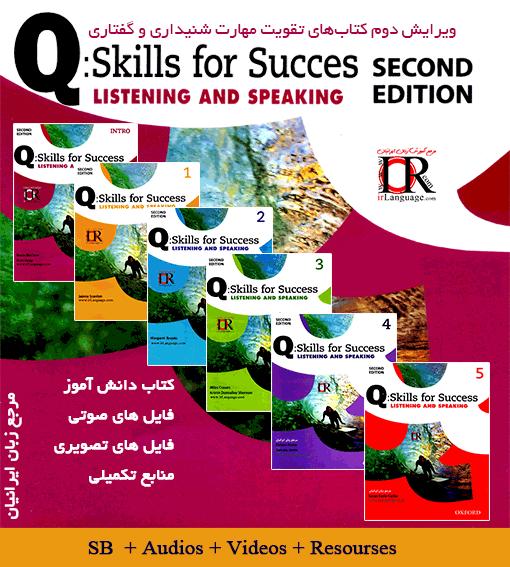 ویرایش دوم کتاب های Q Skills for Success : Listening and Speaking