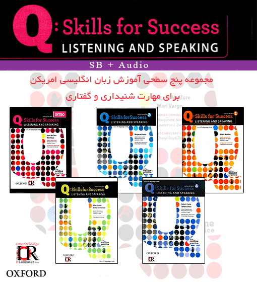 کتاب های Q Skills for Success : Listening and Speaking