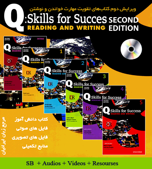 ویرایش دوم کتاب های Q Skills for Success : Reading and Writing