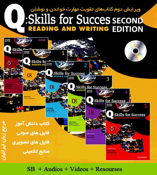 ویرایش دوم کتاب های Q Skills for Success : Reading and Writing