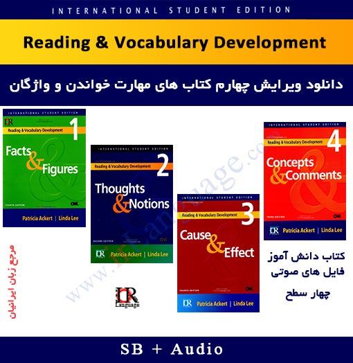 ویرایش چهارم کتاب های Reading & Vocabulary Development