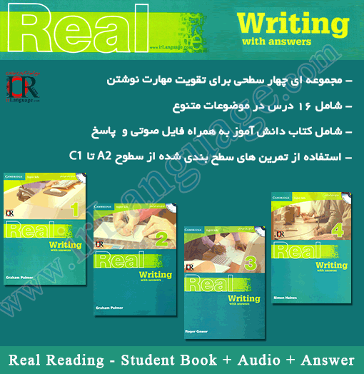 کتاب های Real Writing