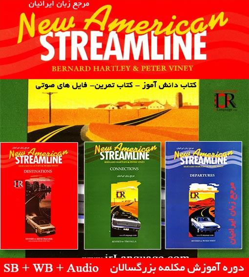 New American Sreamline
