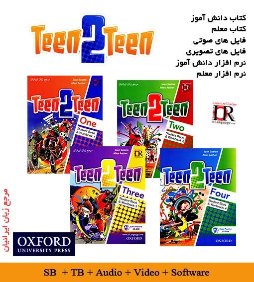 دالئلود سری کتاب های آموزش زبان نوجوانان Teen2Teen