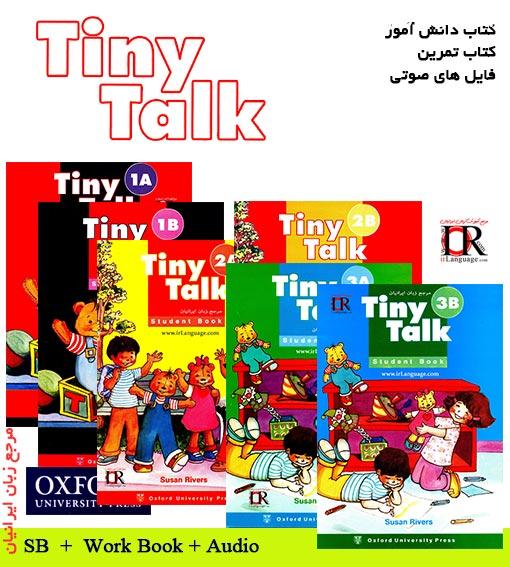 دالئلود سری کتاب های آموزش زبان خردسالان Tiny Talk