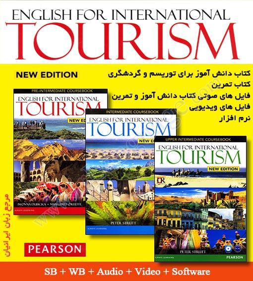 کتاب های تقویت زبان انگلیسی برای صنعت توریسم English International Tourism