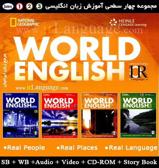 کتاب های World English