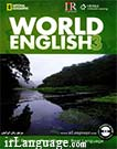 World English 3
