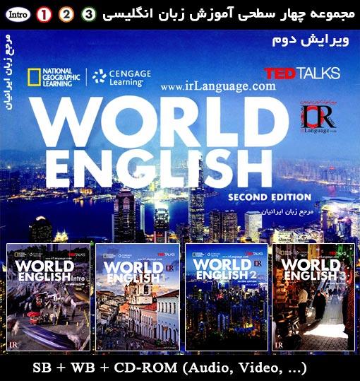 ویرایش دوم کتاب های World English 2nd