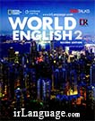 World English 2nd 2